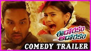 Eedo Rakam Aado Rakam Release Comedy Trailer || Manchu Vishnu, Raj Tarun