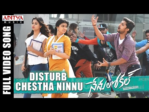Xxx Mp4 Disturb Chestha Ninnu Full Video Song Nenu Local Nani Keerthi Suresh Devi Sri Prasad 3gp Sex