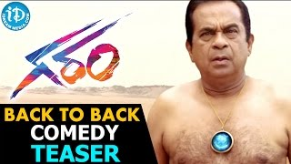 Garam Movie Back To Back Comedy Teasers - Aadi || Adah Sharma || Madan || Agasthya
