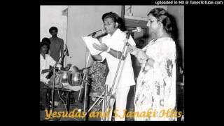 Rathilayam layana sangeetha thaalam by S.JANAKI & YESUDAS........ ( RAJESH MENON )