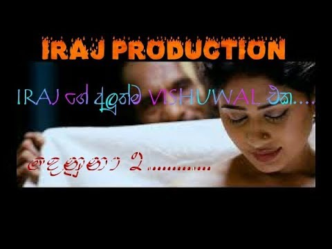 Xxx Mp4 Iraj Production This Denuna 2 And Gosip And Sinhala Sex And Sex 3gp Sex