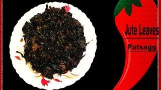 Pat saag recipe// jute leaves recipe// bengali saag recipe// shak bhaja =RCC12