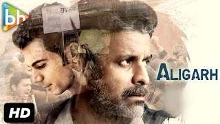 ALIGARH MOVIE WITH ENGLISH SUBTITLES | MANOJ BAJPAYEE | RAJKUMMAR RAO