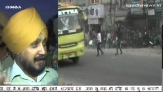 Drug Search Goes Wrong in Khanna Punjab. Police stoned by Colony Residents.