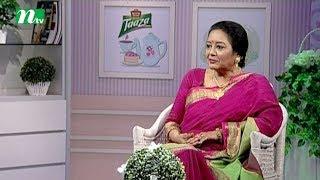 Taaza Chayer Adda | Episode 39 | Guest Shaheen Samad