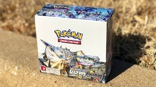 ULTRA PRISM BOOSTER BOX OPENING! (early)