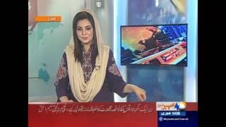 Khyber News Headlines 12:00 PM - 24 January 2017