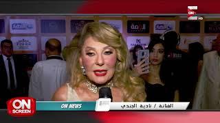 أون سكرين - لقاء مع الفنانة نادية الجندي بعد تكريمها في مهرجان الفضائيات العربية