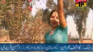 Toon Bansein Dhola - Charsi Dhola