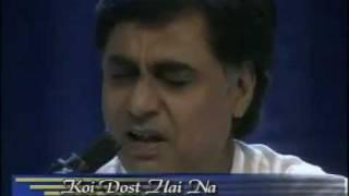 Koi dost hai na raqeeb hai LIVE HQ Rana Sahri Jagjit Singh post HiteshGhazal