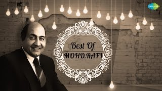 Best of Mohammad Rafi Songs Vol 1 | Taarif Karoon Kya Uski | H D Song Jukebox