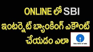 How to Activate Internet  Banking in SBI Online Telugu