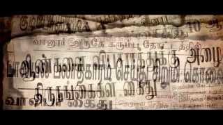 Sivappu Enakku Pidikum - Official Trailer