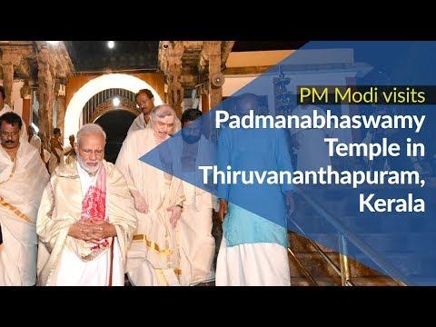 Xxx Mp4 PM Modi Visits Padmanabhaswamy Temple In Thiruvananthapuram Kerala PMO 3gp Sex