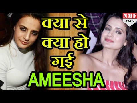 Xxx Mp4 खुद को क्या से क्या बनाती जा रही हैं Ameesha Patel 3gp Sex