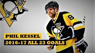 Phil Kessel (#81) ● ALL 23 Goals 2016-17 Season (HD)