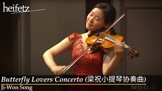 Heifetz 2016: Ji-Won Song & Beilin Han | Butterfly Lovers Concerto (梁祝小提琴协奏曲)
