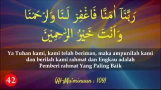Kumpulan Doa doa Mustajab Dari Al Quran     oleh Sheikh Mishary Rashid Al Afasy