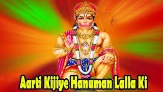 Hanuman Aarti | Aarti Kunj Bihari Ki | Peaceful Song