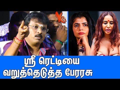 Xxx Mp4 பட வாய்ப்புக்காக இப்படி பண்ணுவியா Director Perarasu Slams Sri Reddy Me Too Chinmayi 3gp Sex