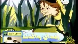 فيلم الكرتون زيدان والذئب - الكارتون الإسلامي