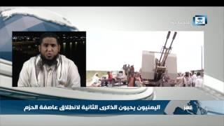 الصالحي: إعلان عاصفة الحزم من قبل أسد العروبة الملك سلمان أبرزت توحد الصف العربي بشكل كامل