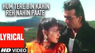 Hum Tere Bin Kahin Reh Nahin Paate Lyrical Video || Sadak || Sanjay Dutt, Pooja Bhatt