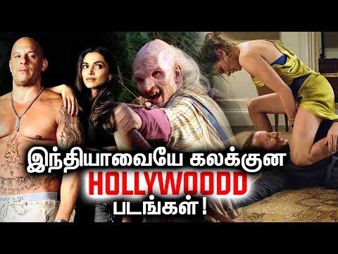 Xxx Mp4 இந்தியாவில் மிகவும் வரவேற்பு பெற்ற HOLLYWOOD படங்கள் ஸ்பெஷல் வீடியோ Tamil Mojo 3gp Sex