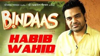 Token of Love from Habib Wahid   Bindaas  2014