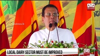 Imported milk powder unsuitable for consumption - President (English)