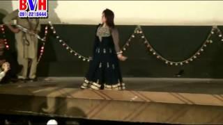 Neelam Gul New Dance 2015 - Haseena Yam