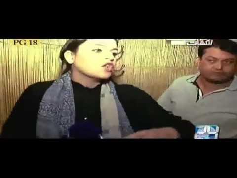 Xxx Mp4 Full Body Massage In 4000 Rs In Karachi Video Leaked 3gp Sex