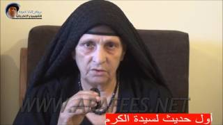 Egyptian Coptic Christian Lady Forgives Muslims Mob that Dragged her Naked!