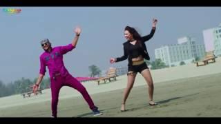Nare Nare    Crime Road    Bipasha Kabir   New Bangla Song   HD 2017720p