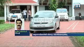 Actress Attack Case: Statement of Remya Nambeesan Recorded| Mathrubhumi News