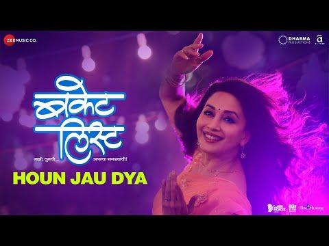 Xxx Mp4 Houn Jau Dya Bucket List Sumeet Raghvan Madhuri Dixit Nene Shreya Ghoshal Sadhana Sargam Shaan 3gp Sex