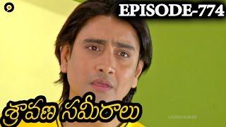 Epi 775 | 19-05-2016 | Sravana Sameeralu Telugu Daily Serial