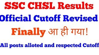 SSC CHSL Final Result Declared|| Revised result 2016 || Check Official Cutoff