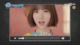 [M COUNTDOWN] Ep. 514 Teaser