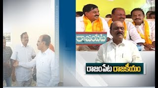 Rajampeta Politics Heat Up | MLA Meda Mallikarjuna Rao Issue Rise Doubts