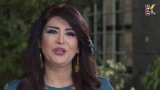 مسلسل حريم الشاويش ـ الحلقة 4 الرابعة كاملة HD