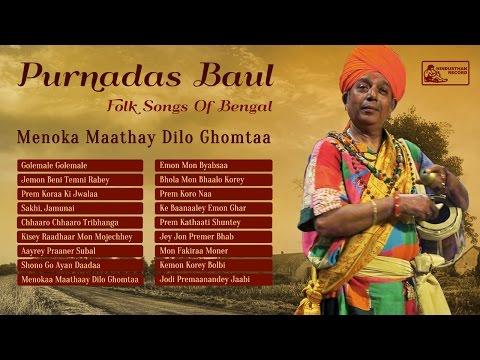 Best of Purna Das Baul Songs | Bengali Folk Songs Collection | Menoka Mathay Dilo Ghomta