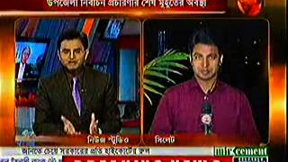 Tudesday Bangla TV Live News 18 February 2014 Bangla Live TV News