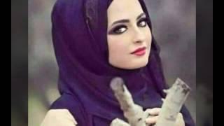 رمزيات بنات محجبات 😘مع اغنيه كلش حلوه😙