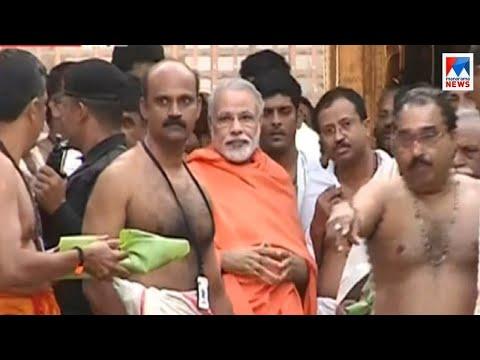 Xxx Mp4 പ്രധാനമന്ത്രി ഇന്ന് കേരളത്തിൽ  Narendra Modi Kerala 3gp Sex