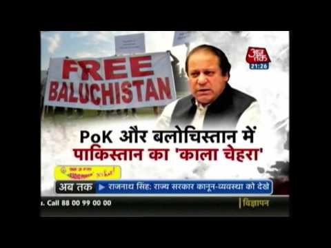 Xxx Mp4 Truth About Pakistan S Atrocities In PoK And Baluchistan 3gp Sex
