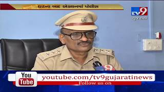 Case of woman molested by a youth in PG; Police directs to install CCTV in PG houses| Tv9News