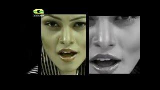Lukuchuri Premer Khela | by AKS Feat. Sajjad & Sara | Album Bangla Youth Project |