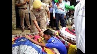 इलाहाबाद में बीडीसी सदस्य और उसके पति की ईंट-पत्थर से कूचकर हत्या