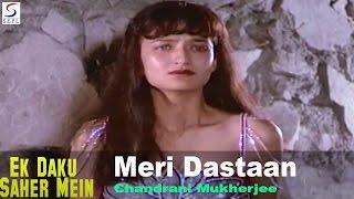 Meri Dastaan Suno - Chandrani Mukherjee @ Ek Daku Saher Mein - Suresh Oberoi, Sarika